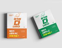 engdangi - book cover design