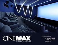 Cinemax cinema