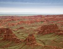 Pingshanhu Grand Canyon - Gansu, China