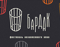 "Visual identity for independent film festival ""BARDAK"""