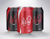 Cocacola Arabic