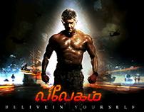 Tamil movie fan made