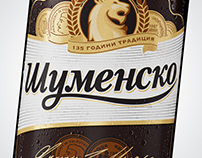 Shumensko Dark beer labels