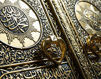 Kaaba Door (3D Carved) copper painted with Gold