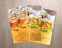 Gawad Brochure