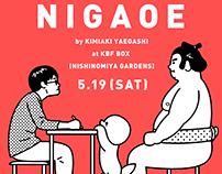 NIGAOE