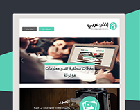 Infoarabi_UI/UX Web Design