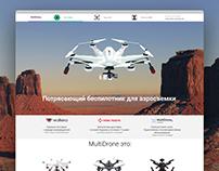 MultiDrone - web site for multicopter walkera.