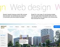 Web Design | Housing complex