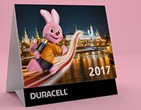 Duracell, calendar 2017