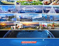 Yalta International Economic Forum 2018