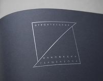 LOGO / IDENTITY Строительные Инновации Гершензона