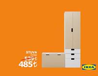 IKEA Çocuk Odası Mobilyası Kampanyası Reklam Filmi