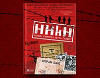 """HHhH"" Laurent Binet. Book cover design"