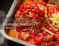 重庆天生傲椒 餐单设计