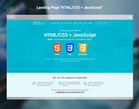 "Landing Page ""HTML/CSS + JavaScript"""