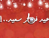 Social Media Posts (Eidul-Fitr)