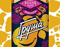 Lemonade, drinks Лимонад, сладкие напитки