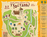 Tustan 2016 banner, flyer