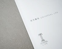 Manulife Insurance Brochure - Universal Life