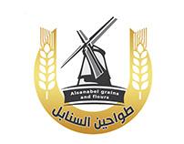 Alsanabel logo