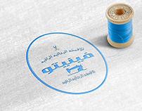 Fabric&Fashion Design Company Logo