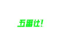 Fivefan-五番社!