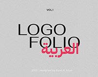 LogoFolio Arabic Version