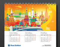 Russ Outdoor Calendar & Illustrations