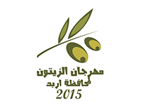 Olive & Rural Products Festival of Irbid Governorate