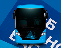 SPB Trans Bus - Branding