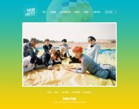 방탄소년단 BTS - 화양연화 Young Forever