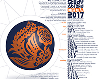 Study Abroad China 2017
