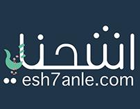 esh7anle