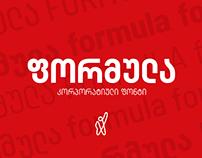 FORMULA TV Font