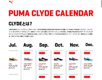 PUMA Special site