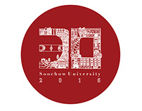 30th anniversary for SCU