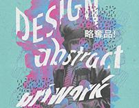 Poster Concept Art
