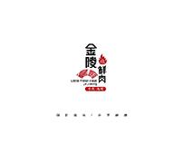 金陵小鲜肉logo设计