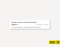 Desculpe o transtorno | Amnistía Internacional