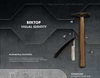 Создание логотипа для компании «Вектор»