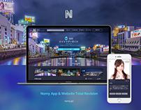 Nomy – App & Web Renewal