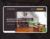 Rogus — сайт дизайнера интерьеров