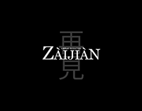 Zàijiàn Short Movie