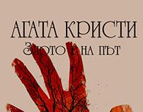 Design for book covers Agata Kristie