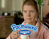 "TV commercial for Danone ""Rastishka"""