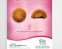 Hallab 1881 / Breast Cancer Campaign