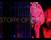 STORY OF KITSUNE