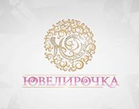 UVELIROCHKA - TV show opener