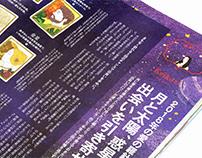 """Magazine, """"anan"""" No.2096"""
